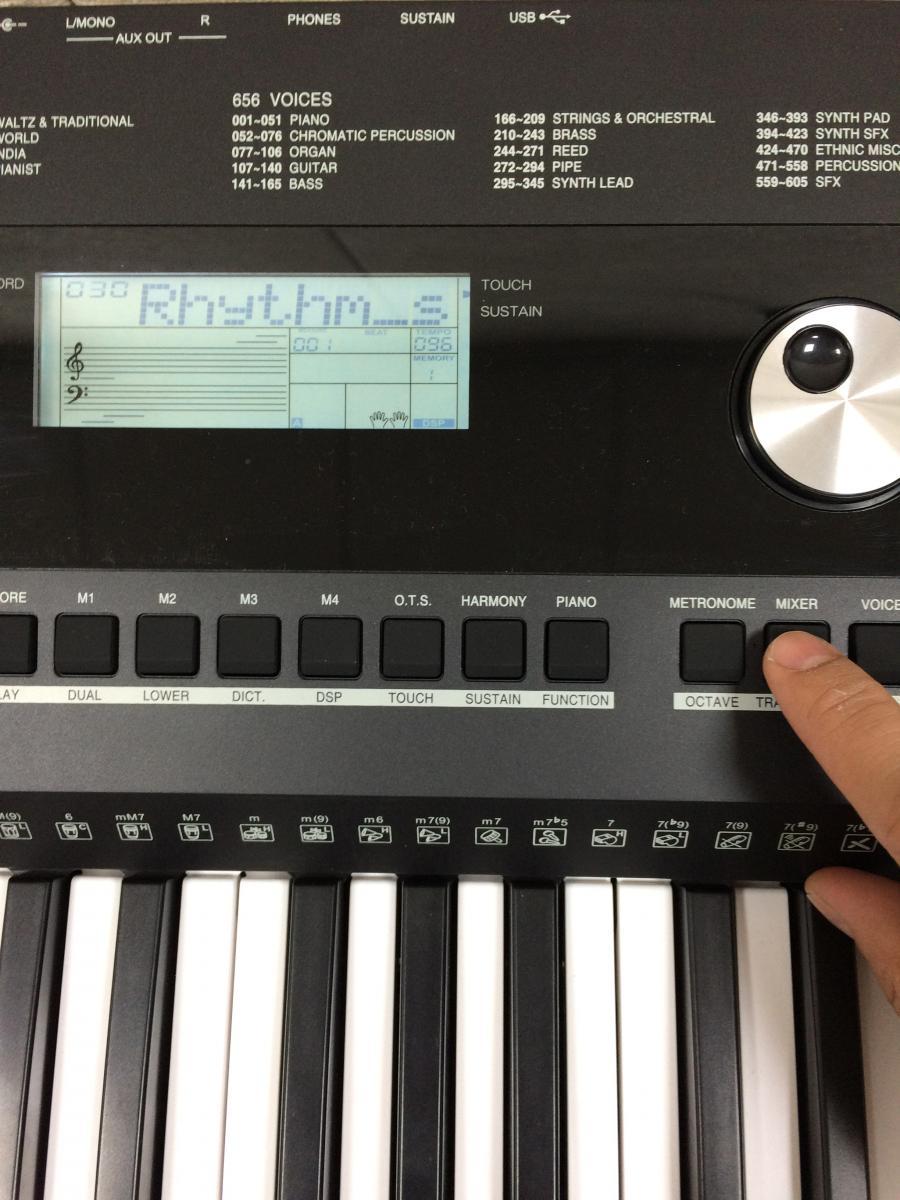 keyboard e-x20 roland